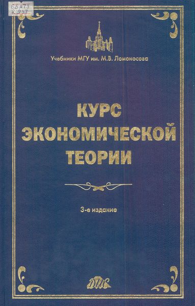 download An Interpretation of Diracs Theory of the Electron 1928